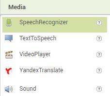 O SpeechRecognize será capaz de reconhecer uma voz, e transforma-la em textos escritos.